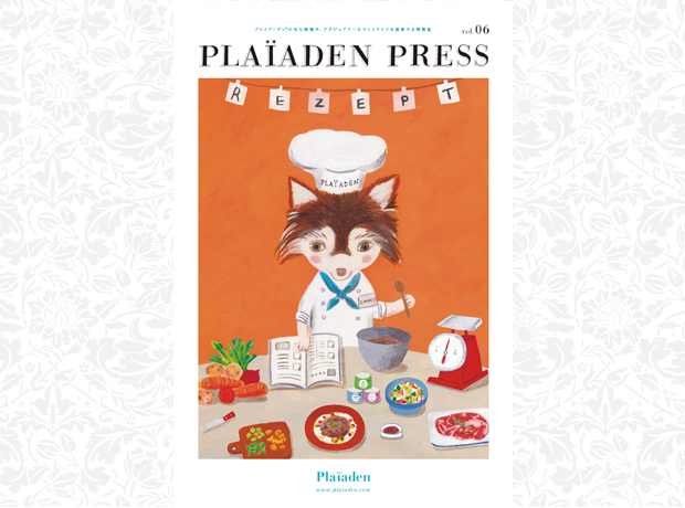 「PLAIADEN PRESS」vol.6のご紹介