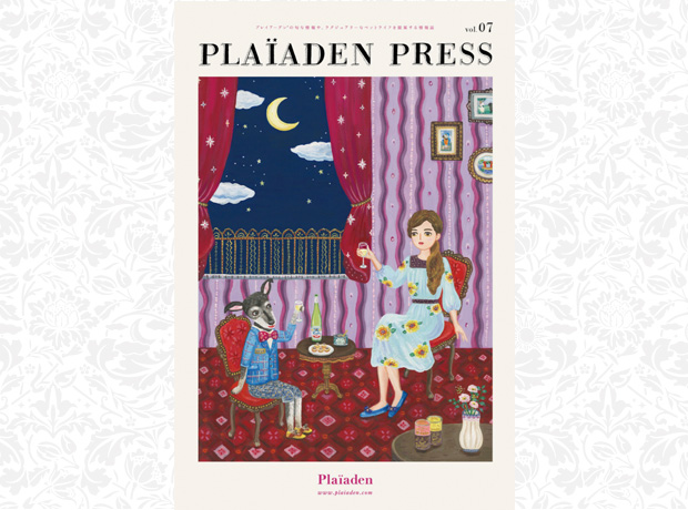 「PLAIADEN PRESS」vol.7のご紹介