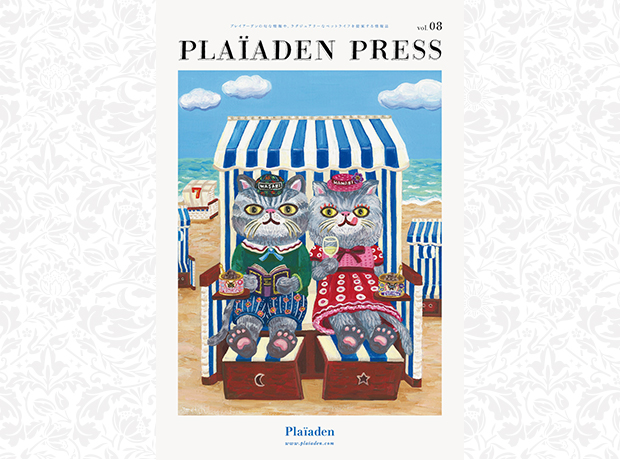 「PLAIADEN PRESS」vol.8のご紹介