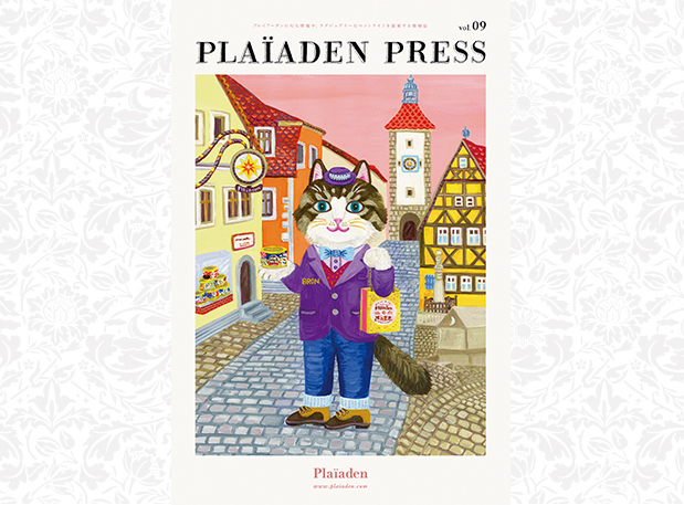 「PLAIADEN PRESS」vol.9のご紹介