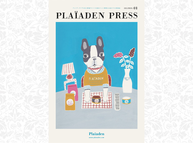 「PLAIADEN PRESS」vol.1のご紹介