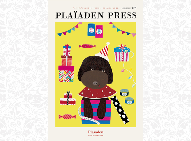 「PLAIADEN PRESS」vol.2のご紹介