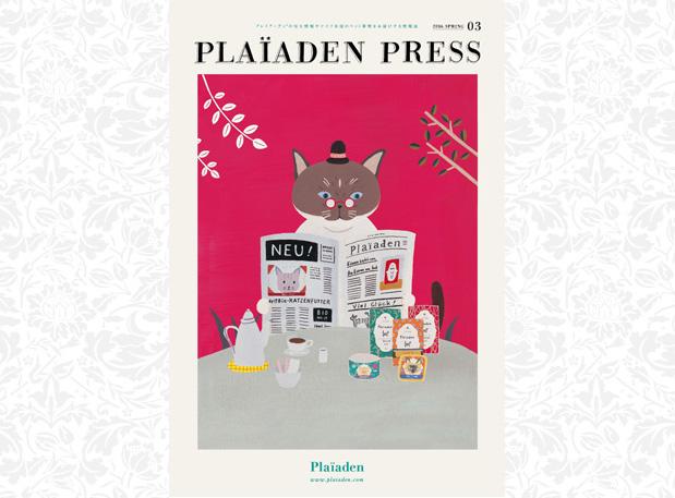 「PLAIADEN PRESS」vol.3のご紹介