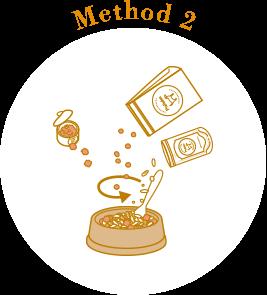 メゾット2