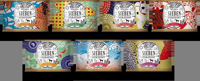 SIEBEN for catの製品画像