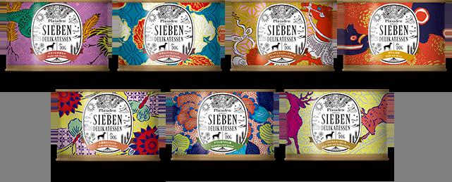 SIEBEN for dogの製品画像