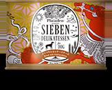 SIEBEN ドイツ牛とカッテージチーズ