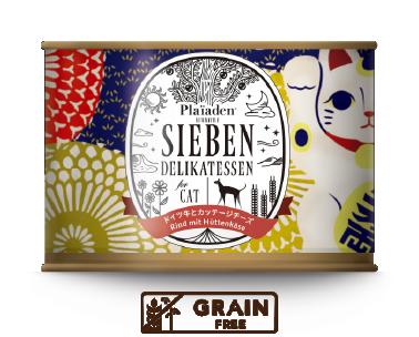 ジーベン デリカテッセン for Cat ドイツ牛とカッテージチーズ200g
