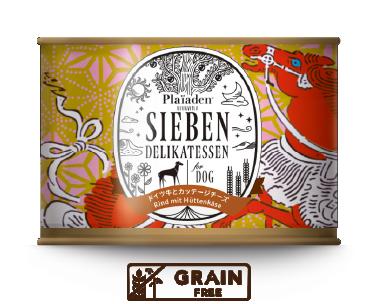 ジーベンデリカテッセン for Dog ドイツ牛とカッテージチーズ200g